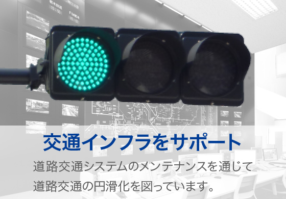 img-bo-transportation_system.jpg