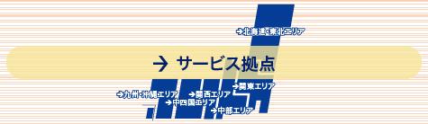 img-service_center.jpg